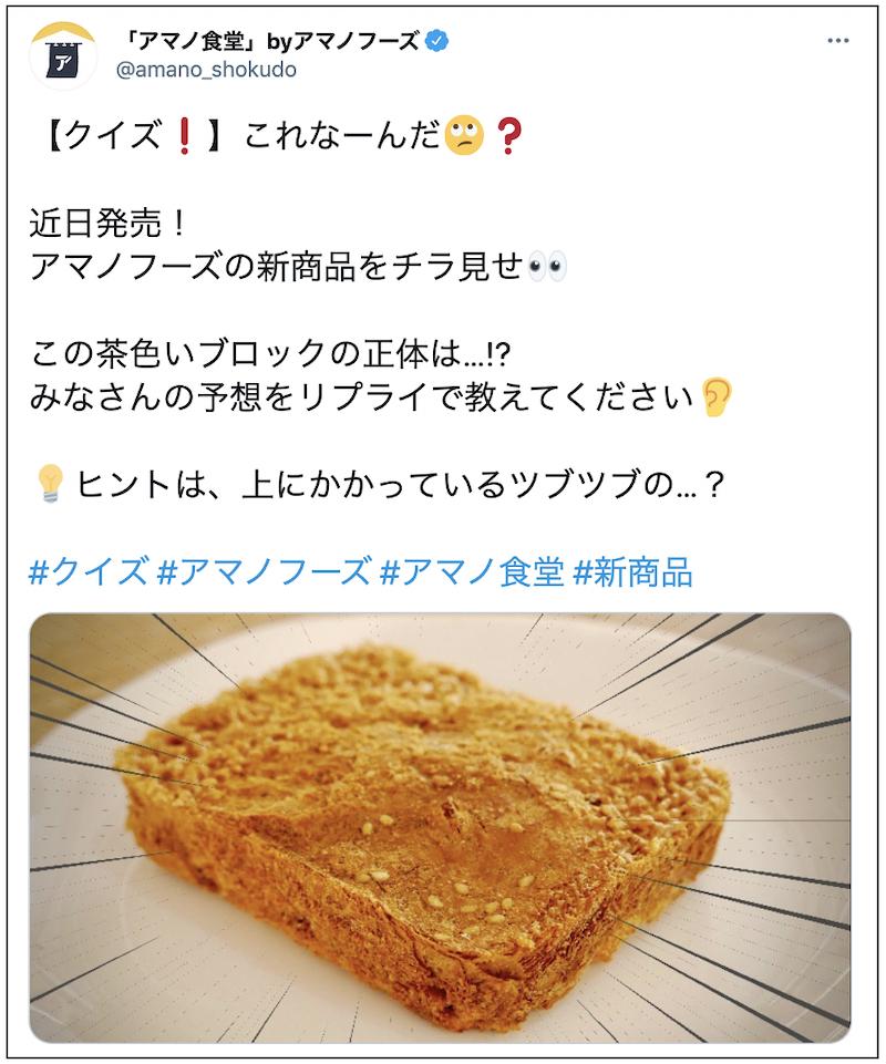 news_2103_11