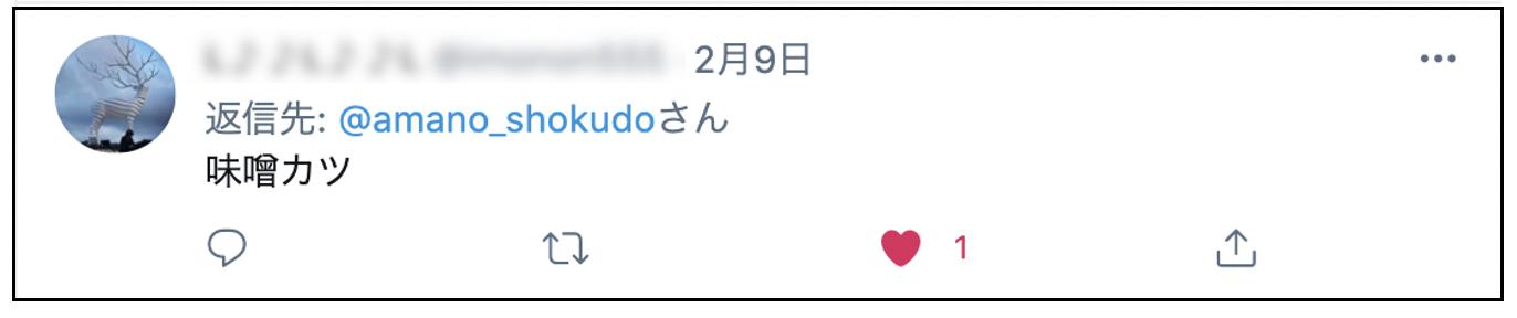 news_2103_24
