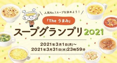 news_2103_01_sub
