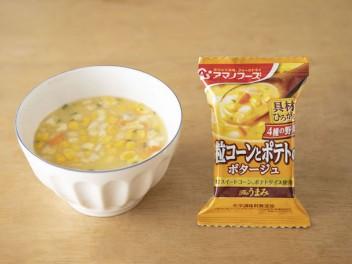 2104_ueki_recipe01_09