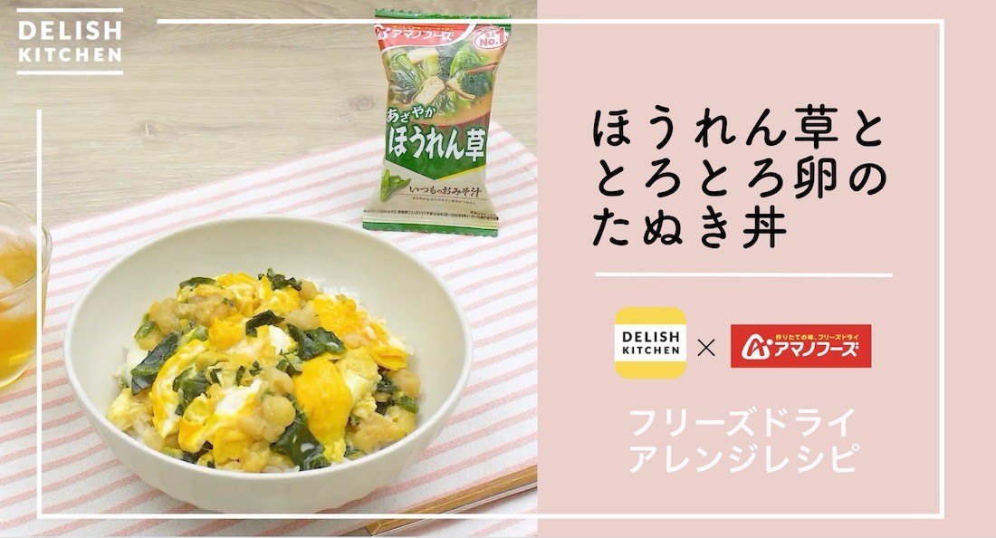 recipe_2104_01_main