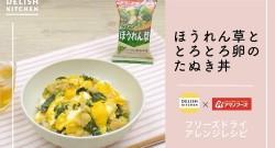 recipe_2104_01_sub