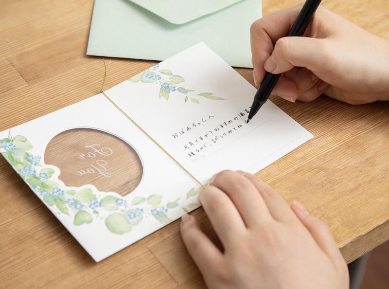 大切な人へ手紙を書く