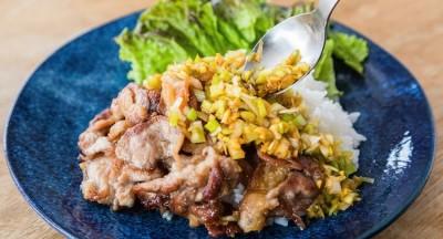 カリカリ油淋豚丼