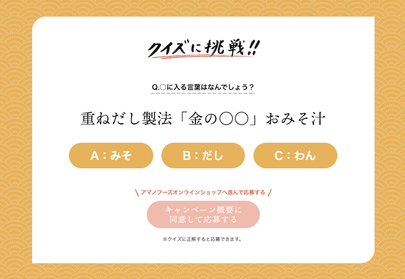 2107_news_01_01