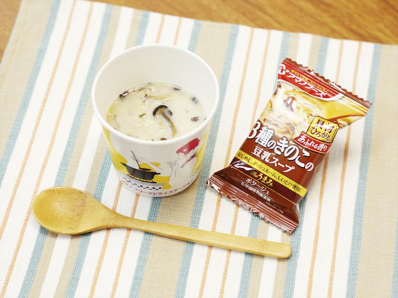 フリーズドライのスープとオートミールで作ったリゾット