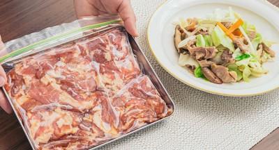 下味冷凍「豚肉のにんにく甘辛ダレ漬け」