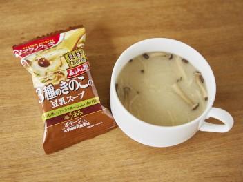 3種のきのこの豆乳スープ