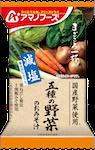 まごころ一杯 減塩五種の野菜